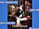 聖路易大學高中 孔子課堂10週年慶<br>演繹孔子生平 線上歌舞劇