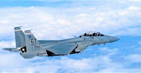 (U.S. Air Force photo by Tech. Sgt. John McRell)