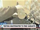 還是不能掉以輕心<br>密蘇里州廢水測試發現新冠病毒變種