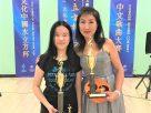 """圣城双星耀芝市<br>-2021""""文化中国·水立方杯""""中文歌曲大赛美国中西部决赛圆满结束"""