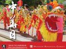 連雨不知春退去,一晴方覺夏至深<br>-2021中華日8月再次和廣大遊客見面