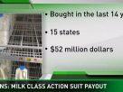 還記得2017年簽署牛奶退款結算嗎?<br>現在錢發下來了